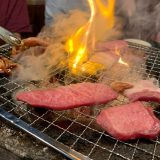脇田屋 高岡   コスパ最強の焼肉ランチ「お得なクーポンをフル活用しよう」