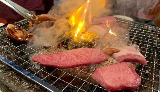 脇田屋 高岡 | コスパ最強の休日限定焼肉ランチ「お得なクーポンをフル活用しよう」
