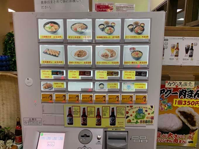 沖縄料理が堪能できる