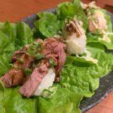 【肉匠坂井の食べ放題】富山市にもオープン「国産牛肉や肉寿司をたっぷり堪能」