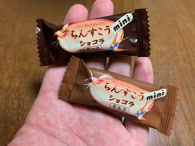 ちんすこうショコラ