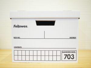 おしゃれな紙の収納ボックス『フェローズ』を買う。部屋の生活感を閉じこめよう